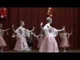 Концерт 26 декабря. Танец